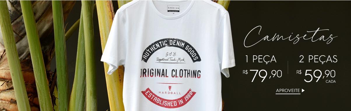 Promo | Camisetas